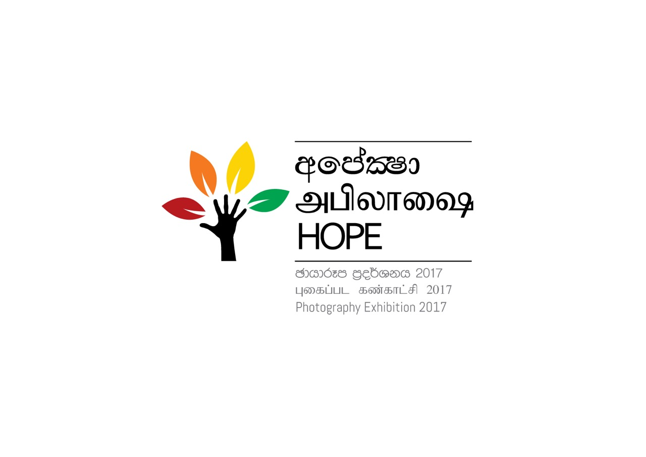 Hope-logo__June2017