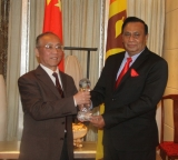 "Sri Lankan Ambassador Among ""The News Persons of the Year"" Awards in China"