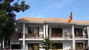 பாகிஸ்தான் இஸ்லாமாபாத்தில் இலங்கை உயர் ஸ்தானிகராலயத்தின் திறப்பு