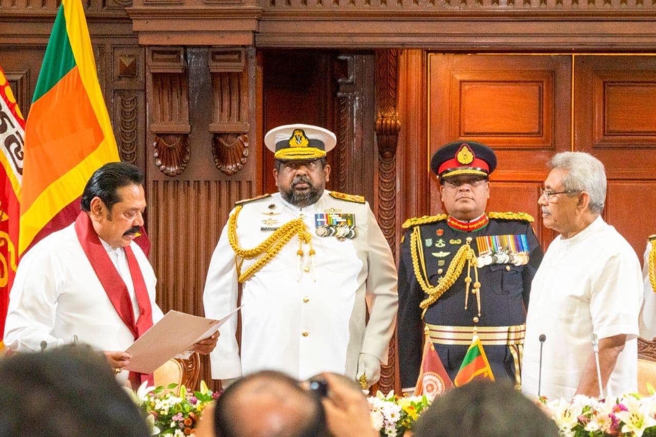 Hon. MahondaRajapaksa sworn in as theNew Prime Minister of Sri Lanka