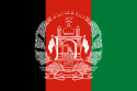 Establishment of Diplomatic Relations with Afghanistan